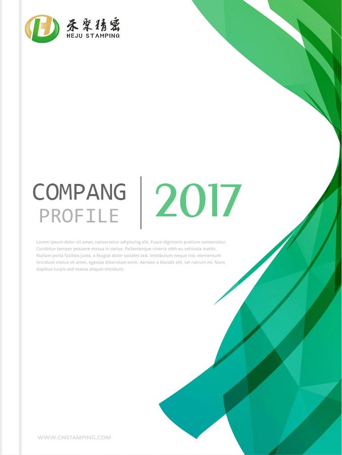heju stamping company profile