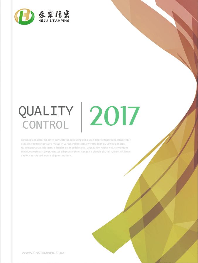 heju stamping quality control