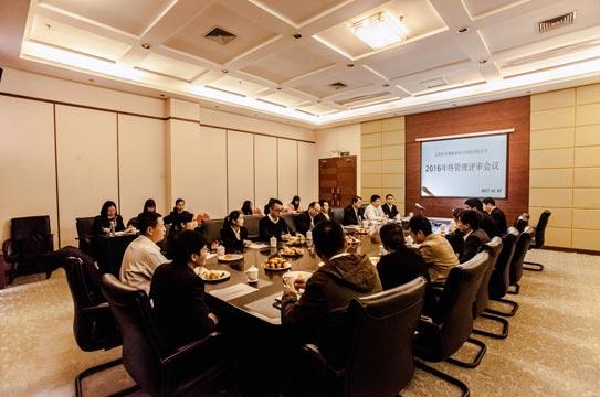 heju-year-end-meeting