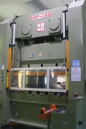 HDP-160T