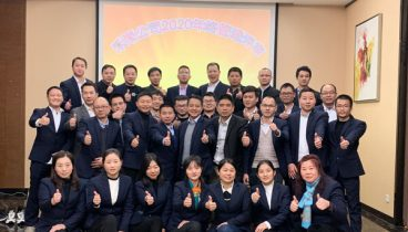 Heju Stamping: 2020 Year-end Management Review
